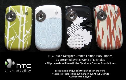 HTC touch contre le cancer