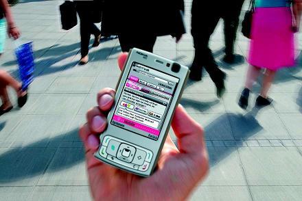 T-mobile (petit)