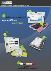 Skytone, netbook android