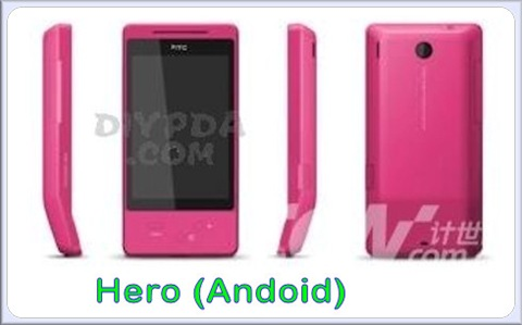 htc-hero-cell-phone