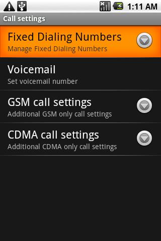 Accès aux fonctionnalités CDMA