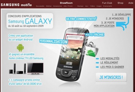 concours_samsung
