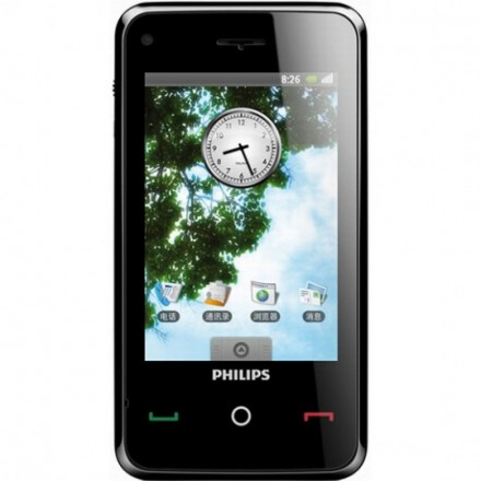 philips-v808-android-540x540