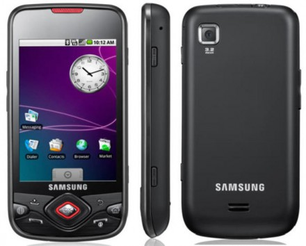Samsung galaxy spica lannonce officielle frandroid samsunggalaxyspica001 altavistaventures Choice Image
